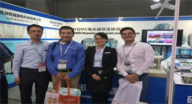HVR MAG for the Latest Magnetic Quick Mold Change System at CHINAPLAS 2017