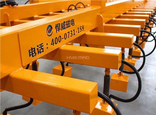 lifting magnet for cutting line