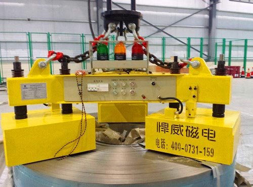 coil magnetic lifter