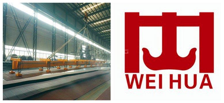 Henan-Weihua