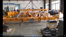 HVR MAG electro permanent lifting magnet for thin steel plates
