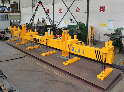 thick steel plate lifting magnet