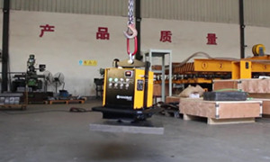 Battery Powered Lifting Magnet, Trial Lift of A Steel Slab in HVR MAG Factory
