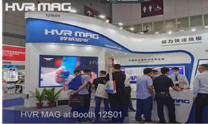 HVR MAG at Chinaplas 2021 (ShenZhen)