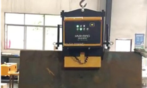 Vertical Lifting of Steel Slab with Battery Powered Magnetic Lifter
