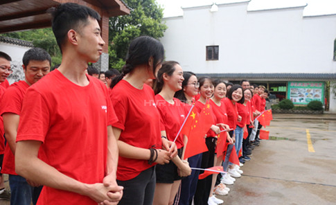 July 1 - HVR MAG's Team Building Day